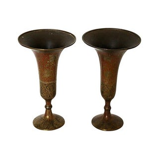 Etched Brass Indian Vases - A Pair