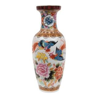 Vintage Asian Signed Porcelain Vase