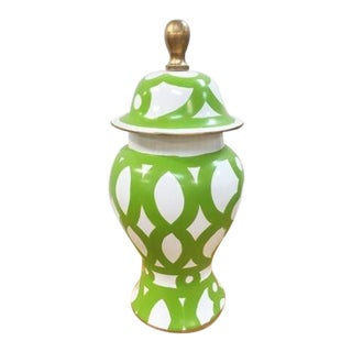 Green & White Tole Ginger Jar