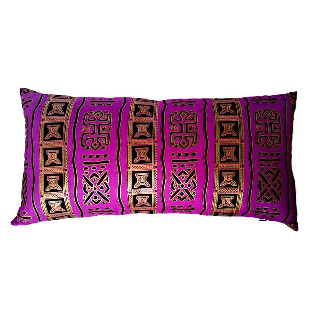 Purple Gold African Print Fabric Lumbar Pillow - Image 1 of 2