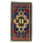 "Image of Vintage Cobalt & Red Kurdish Carpet - 1'10"" x 3'4"""