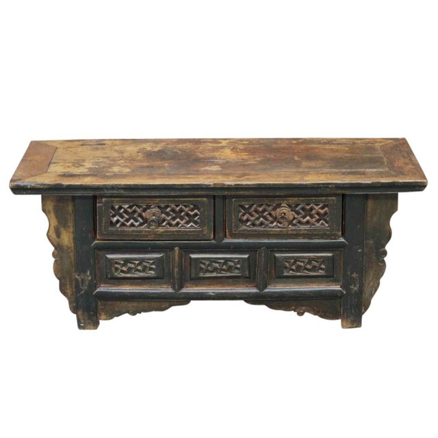 Chinese Relief Coffee Table: Antique Chinese Elm Money Dresser Coffee Table