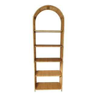 Palm Beach Regency Arched Wicker Etagere