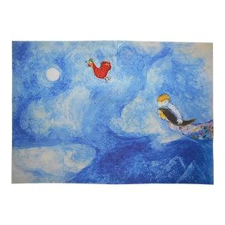 Vintage Marc Chagall Lithograph-Large Folio Size-c.1969