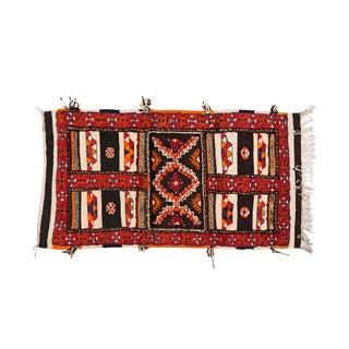 Small Moroccan Berber Rug - 2′3″ × 4′2″
