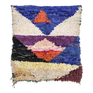 Berber Rag Rug