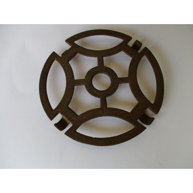 Abstract Modern Cast Iron Garden Decoration or Trivet - Image 2 of 6