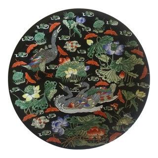 Vintage Asian Swan Platter
