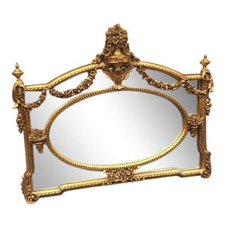 French Louis XVI Style Mirror