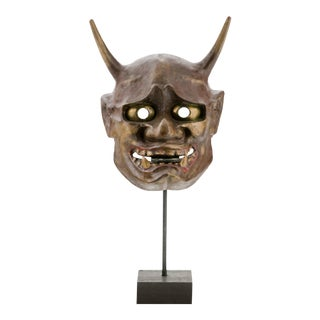Vintage Japanese Noh Mask on Stand