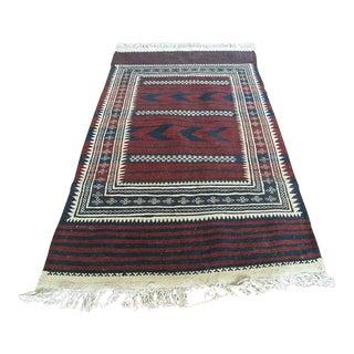 """Vintage Afghan Kilim Flat Pile Rug - 3'2"""" x 5'1"""""""