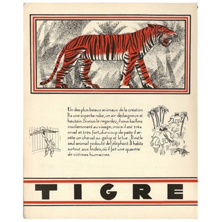1930s French Art Deco Tiger Giclee Print