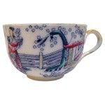 Image of Ashworth Bros Vintage Eight-Piece Cup & Saucer Set