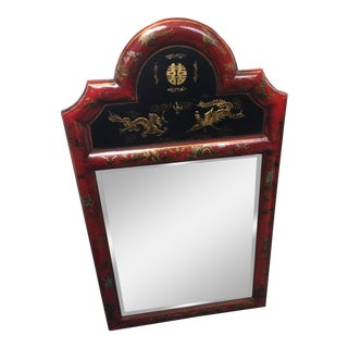 Chinese Gilt Chinoiserie Painted Mirror