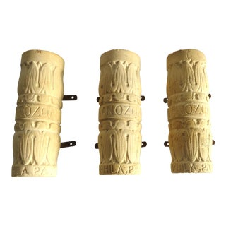 Arts & Crafts Wall Vases - Set of 3