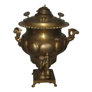 Vintage Persian Brass Samovar