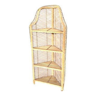 Vintage Wicker and Rattan Corner Shelf