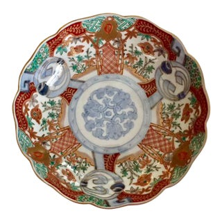 Antique Japanese Colored Imari Bowl