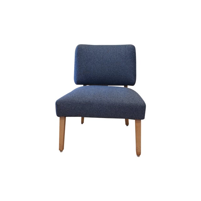 Vintage Mid-Century Modern Slipper Chair - Image 1 of 5