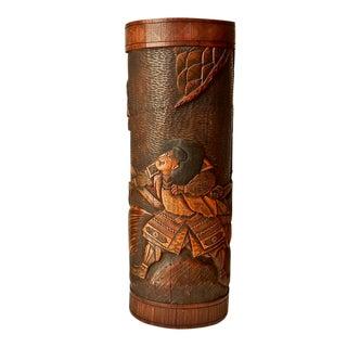 Vintage Japanese Brush Vase