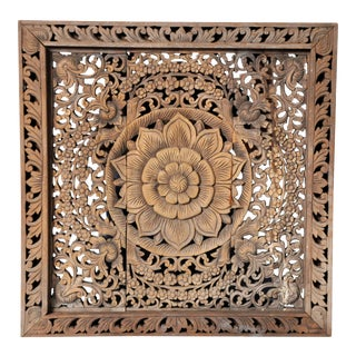 Southeast Asian Open Work Carved Panel