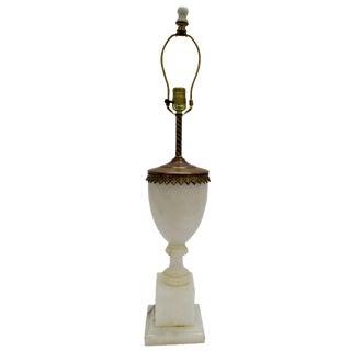 Vintage Alabaster Urn Lamp