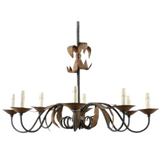 French Modern Style Iron Eight-Light Chandelier