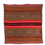 Image of Patterned Peruvian Heirloom Rug - 4'5'' X 4'7''