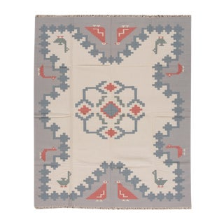 Transitional Indian Dhurrie Apadana Rug - 8' X 10'