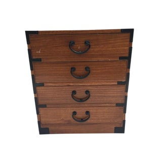 Japanese Tansu Chest 4 Drawer Desktop Storage Organizer