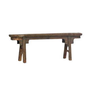 Vintage Mongolian Wooden Bench