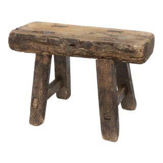 Vintage Primitive Elm Wood Stool
