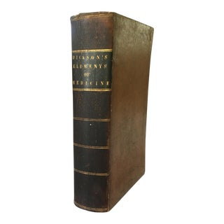 1855 Dickson's Elements of Medicine