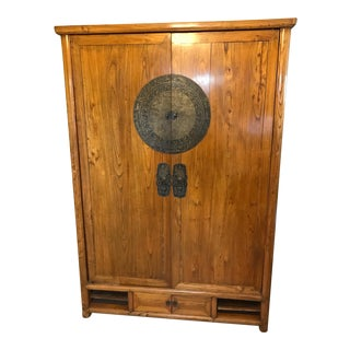 Asian Elmwood & Brass Cabinet