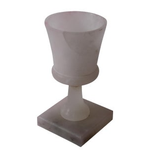 Pink Italian Alabaster Urn