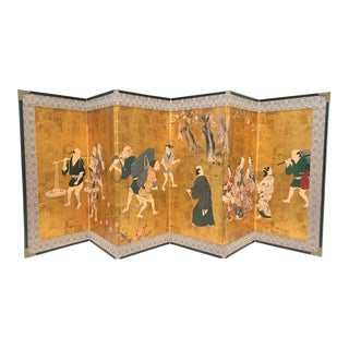 Vintage 1970s Chinese Gold Table or Desk Top Folding Screen