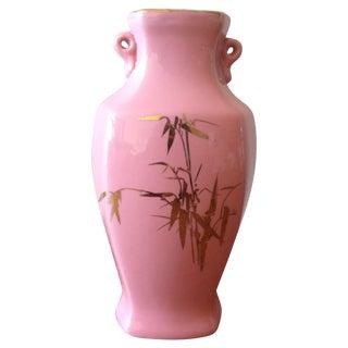 Vintage Pink And Gold Gilded Vase