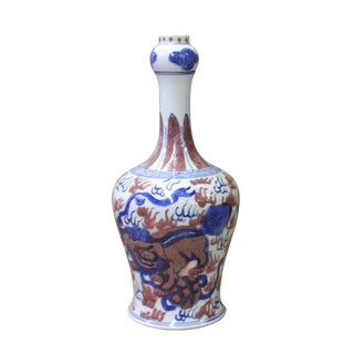 Chinese Red Blue White Porcelain Handpainted Foo Dog Small Vase