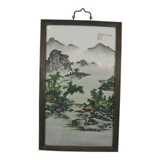 Vintage Chinese Famille-Rose Landscape Plaque