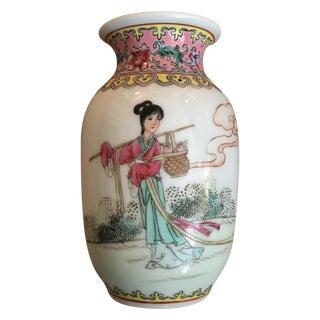 Vintage Famille Rose Vase