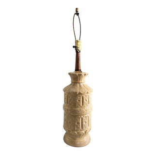 Mid Century Modern Tiki Lamp