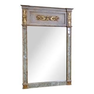 Vintage Gilt Trumeau Mirror