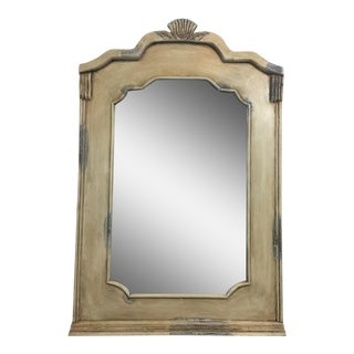 Traditional Beige Wall Mirror