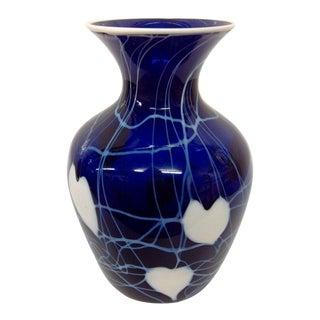1923 Imperial Freehand Heart & Vine Art Glass Vase