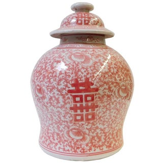 Chinese Coral & White Floral Temple Jar