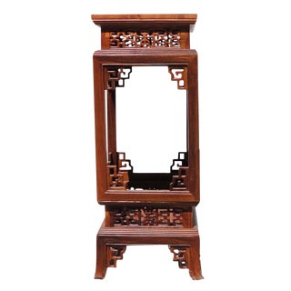 Chinese Yellow Rosewood Square Carving Plant Stand Pedestal Table