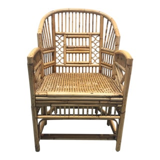 Brighton Pavilion Style Bamboo Rattan Armchair
