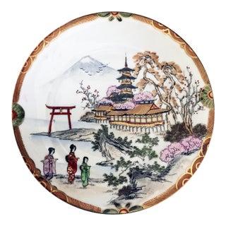Japanese Tame & Nakamura Kutani Hand Painted Nippon Plate