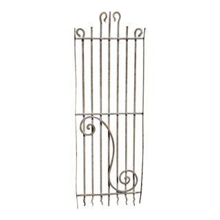 Antique Victorian Iron Gate Salvage