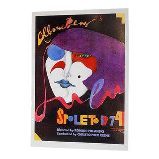 Vintage Poster Lithograph - Richard Lindner